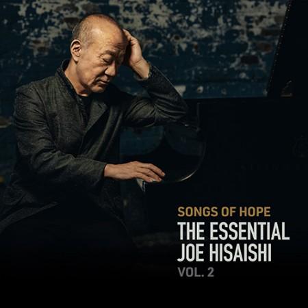 히사이시 조 (Hisaishi Joe) - 에센셜 앨범Vol.2 [Songs of Hope] 2CD