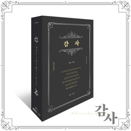 미스터트롯 TOP6 - 정규 [감사]