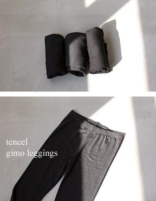 tencel gimo leggings