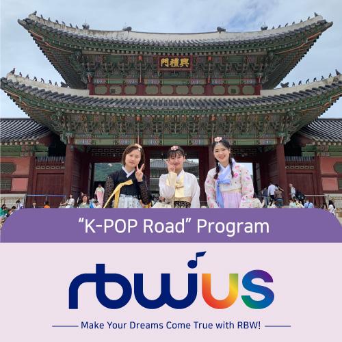 """K-POP Road"" Program"