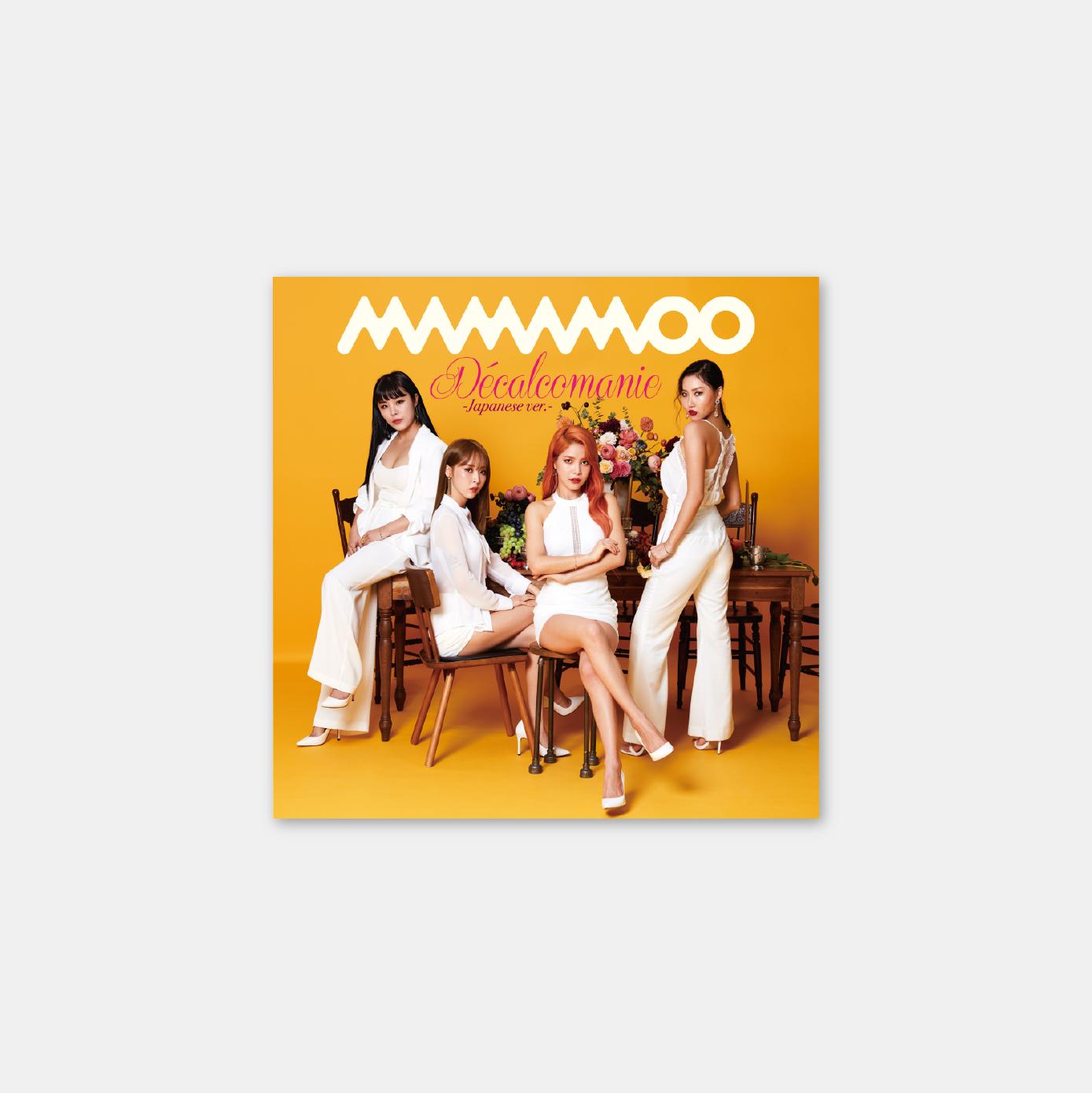 [MAMAMOO] Decalcomanie -Japanese