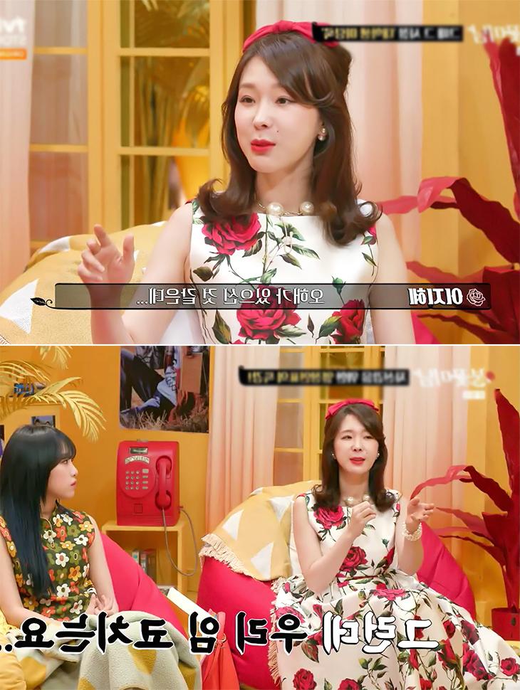 DINT CELEB<br><br> <b>tvN 'Flame Boy'</b><br> Lee Ji-hye<br><br> D9069韓国
