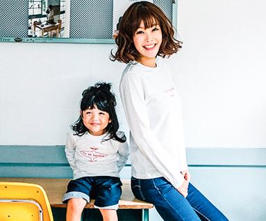 飛行機刺繍ママと赤ちゃんの長袖_16C12