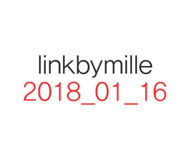 linkbymille_0116
