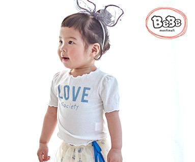 """<font color=""""ffffff"""">[家族半袖Tシャツ&ファミリールック] <br></font>ラブティー19S138 /子供服、子供服、キッズルック"""