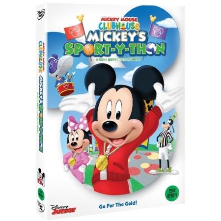 ミッキーのクラブハウス:ミッキーの健康体育大会(1 DISC)
