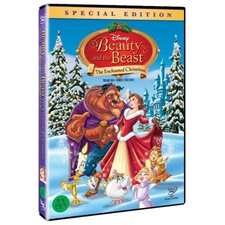 美女と野獣2(1 DISC)
