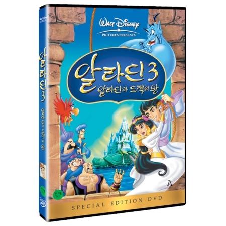 アラジン3:アラジンと盗賊の王(1 DISC)