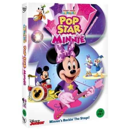 ミッキーのクラブハウス:ポップスターミニ(1 DISC)