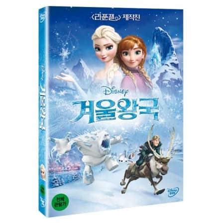 冬の王国(1 DISC)