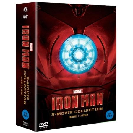 アイアンマン1,2,3コレクション(3 DISC)