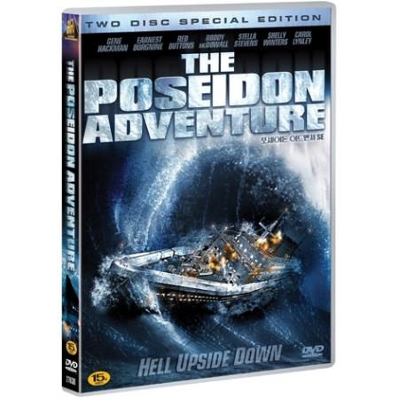 ポセイドンアドベンチャー(SE 2 DISC)