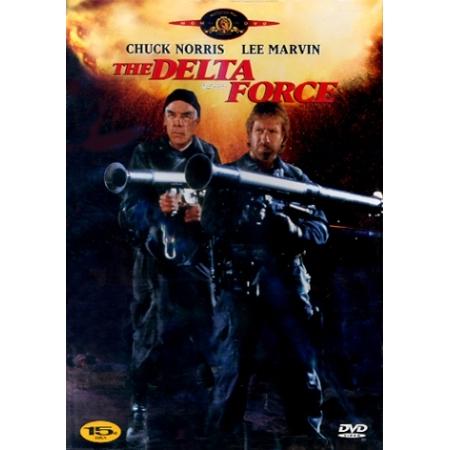 デルタフォース(1 DISC)