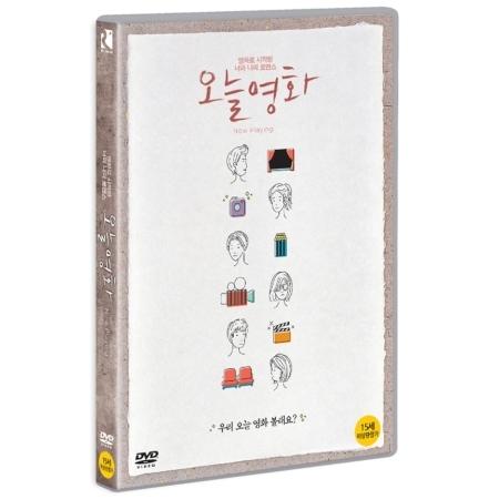 今日、映画(1 DISC)