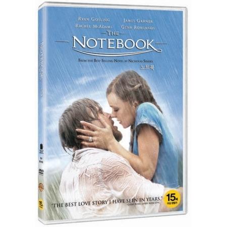 ノートブック(1 DISC)
