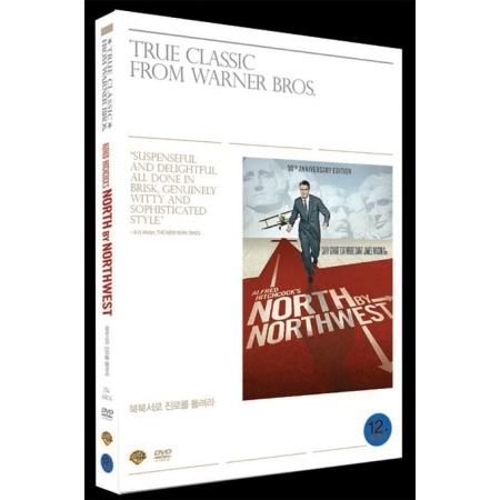 北北西に進路を取れ(1 DISC)