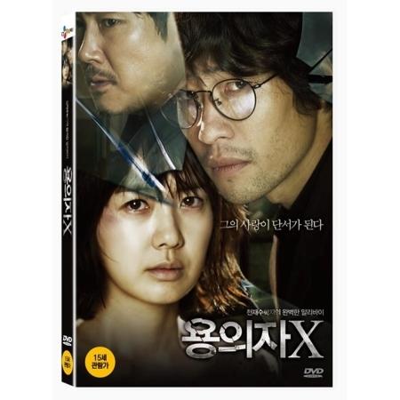 容疑者X(1 DISC)