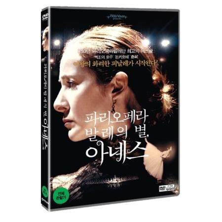 パリオペラバレエの星、アグネス(1 DISC)