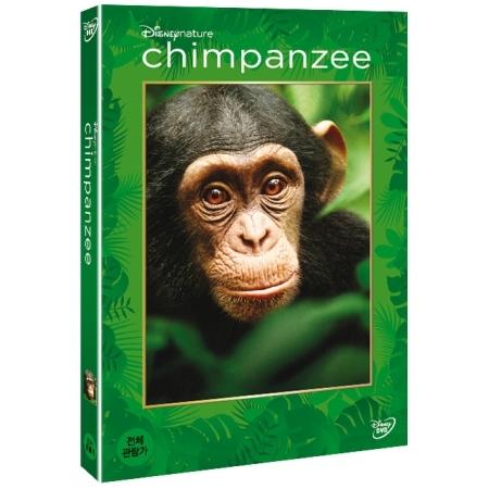 チンパンジー(1 DISC)