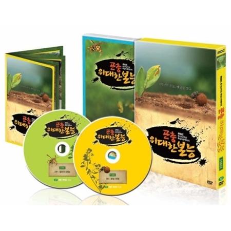 昆虫、偉大な本能(2 DISC)
