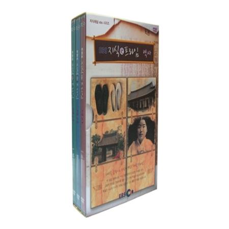 EBS知識Eプライム - 歴史(3 DISC)