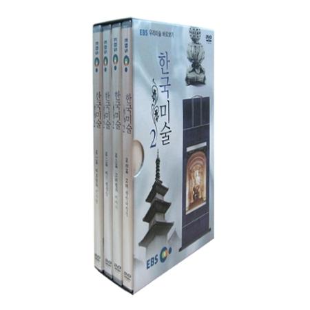 韓国美術2集 -  EBS私たちの美術すぐ見る(4 DISC)