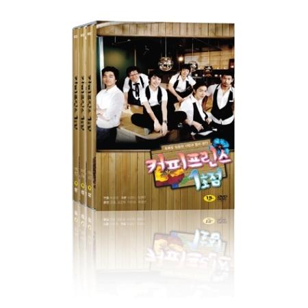 コーヒープリンス1号店 -  MBCドラマ(7 DISC)