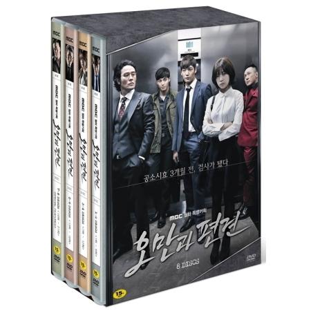 高慢と偏見 -  MBCドラマ(8 DISC)