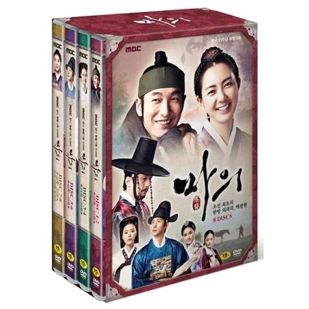 魔VOL.2  -  MBCドラマ(8 DISC)