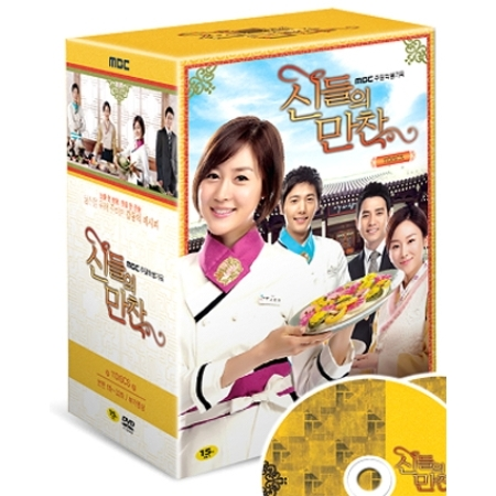 神々の晩餐 -  MBCドラマ(11 DISC)