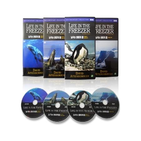 南極の生態系7部作(4 DISC)