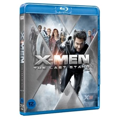 X-MEN 3:最後の戦い(2 DISC)