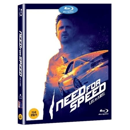 ニードフォースピード(1 DISC)