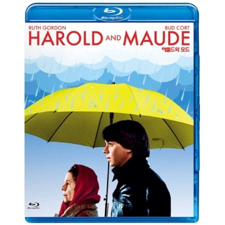 ハロルドとモード(1 DISC)