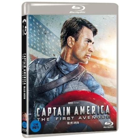 キャプテンアメリカ:ファーストアベンジャー(1 DISC)