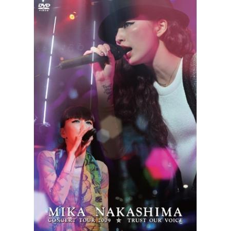 中島美嘉 - トラストアワーボイス:コンサートツアー2009