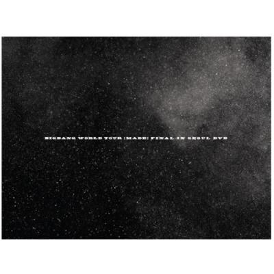 ビッグバン(BIGBANG) -  BIGBANG WORLD TOUR【MADE】FINAL IN SEOUL DVD [2DVD]