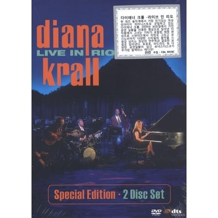 ダイアナ・クラール - ライブインリオ(SE、2 DISC)