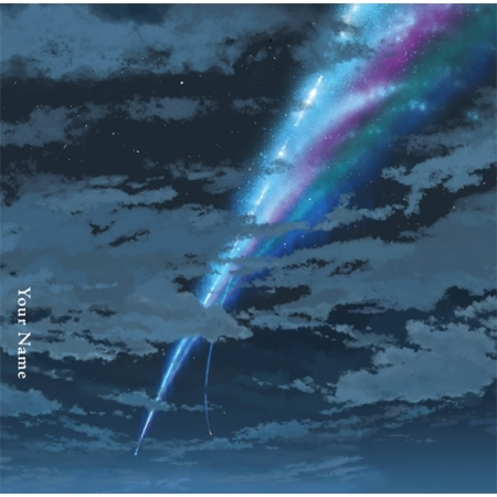 your name(あなたの名前は) -  OST(RADWIMPS)