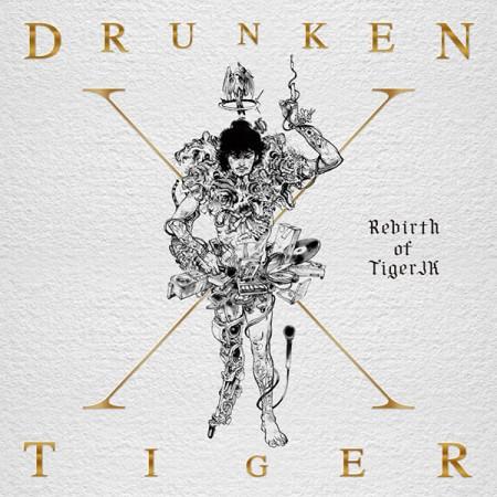 ドランクンタイガー(DRUNKEN TIGER) -  [REBIRTH OF TIGER JK](2CD)