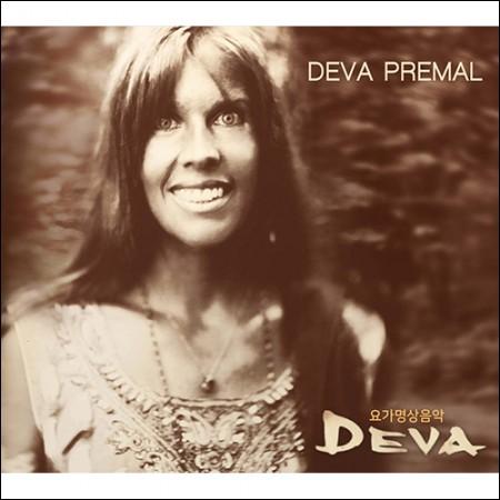 DEVA PREMAL(ディーヴァプレ言葉) -  [DEVA(ヨガ瞑想音楽)]