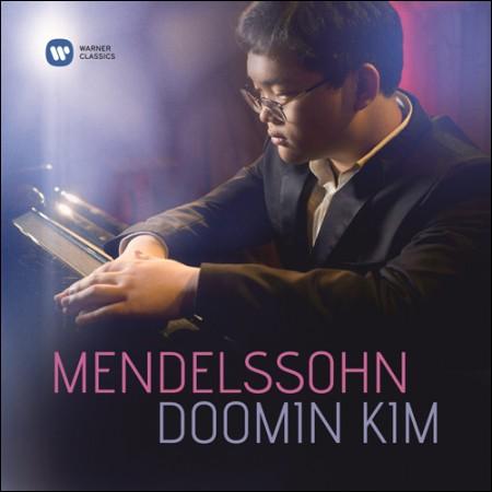ギムヅミン(DOOMIN KIM) - メンデルスゾーンピアノ作品集(MENDELSSOHN)
