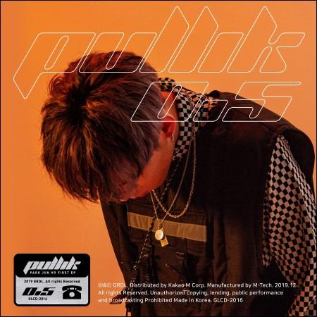 PULLIK(バクジュンホ) -  0.5(1ST EP)