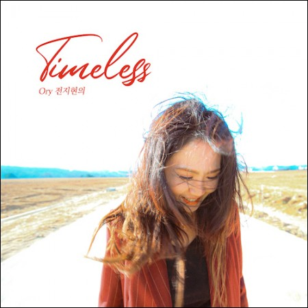 ORYチョン・ジヒョン - 正規2集[TIMELESS]