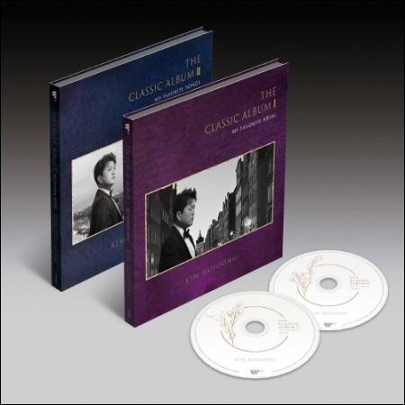 [セット]ギムホジュン -  [The Classic Album I  -  My Favorite Arias]&[The Classic Album II  -  My Favorite Songs]