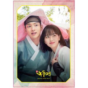 朝鮮ロッコ - ノクヅジョン -  OST(KBS 2テレビ月火ドラマ)(2CD)