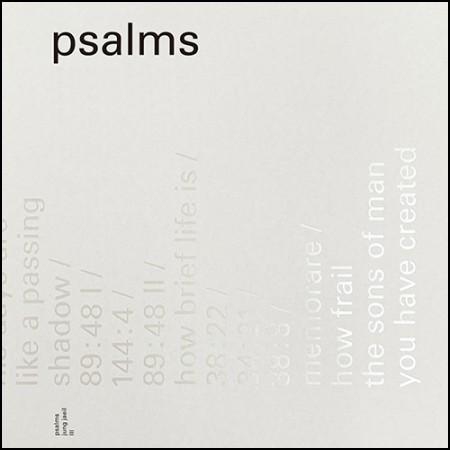 정재일 - [시편(psalms)]