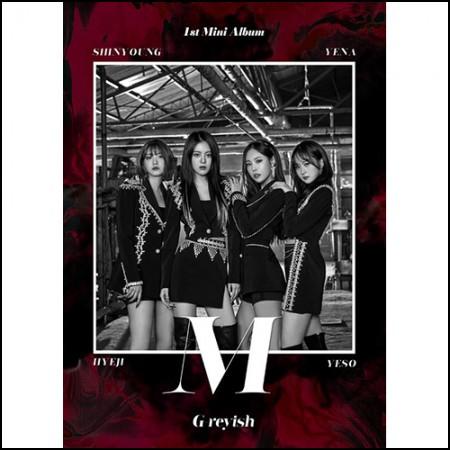 그레이시(G-reyish) - G-reyish - 1st Mini Album [M]