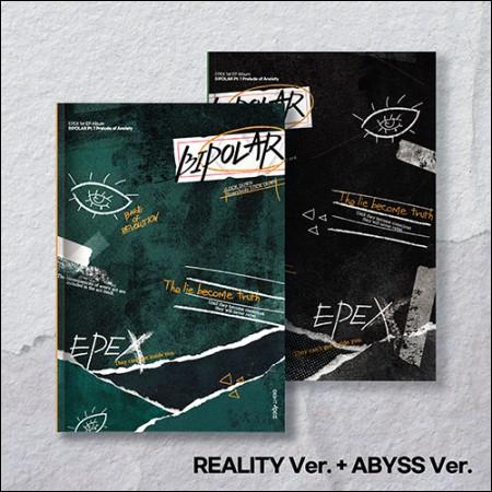 [세트] 이펙스 (EPEX) - 1st EP Album [Bipolar Pt.1 불안의 서] (REALITY + ABYSS Ver.)
