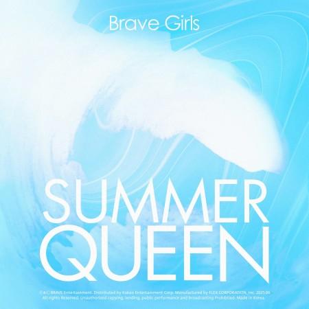 브레이브걸스(Brave Girls) -  브레이브걸스 미니 5집 [Summer Queen]